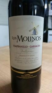 ロス・モノーリス赤は500円程度の低価格ワイン